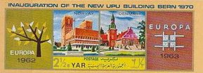 [Inauguration of the New Headquarters of the Universal Postal Union in Bern - Europa Stamps 1956-1970, Typ AAA1]