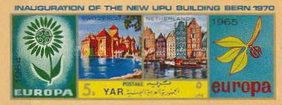 [Inauguration of the New Headquarters of the Universal Postal Union in Bern - Europa Stamps 1956-1970, Typ AAB1]