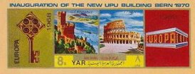 [Inauguration of the New Headquarters of the Universal Postal Union in Bern - Europa Stamps 1956-1970, Typ AAD1]