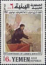 [Airmail - The 100th Anniversary of the Birth of Vladimir Lenin, 1870-1924, Typ ABT]