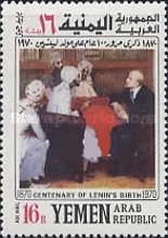 [Airmail - The 100th Anniversary of the Birth of Vladimir Lenin, 1870-1924, Typ ABU]