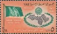 [The 25th Anniversary of Arab League, type ACS]