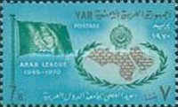 [The 25th Anniversary of Arab League, type ACT]