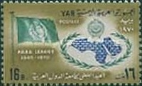 [The 25th Anniversary of Arab League, type ACU]