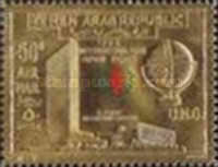 [The 25th Anniversary of the United Nations, type ADF]
