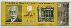 [International Sports Games - Contribution to World Peace, Typ AEN1]