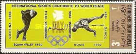 [Airmail - International Sports Games - Contribution to World Peace, Typ AER]