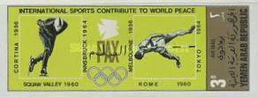 [Airmail - International Sports Games - Contribution to World Peace, Typ AER1]