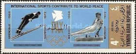 [Airmail - International Sports Games - Contribution to World Peace, Typ AES]