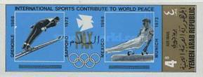 [Airmail - International Sports Games - Contribution to World Peace, Typ AES1]