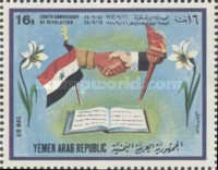 [Airmail - Proclamation of First Permanent Constitution - Issue of 1971 Overprinted