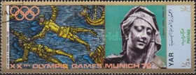 [Olympic City Munich - Sports in the Middle Ages, Sculptures, Typ AGI]