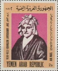 [Airmail - The 200th Anniversary of the Birth of Ludwig van Beethoven, 1770-1827, Typ AHH]