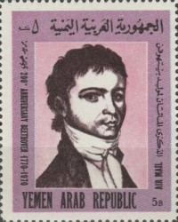 [Airmail - The 200th Anniversary of the Birth of Ludwig van Beethoven, 1770-1827, Typ AHI]