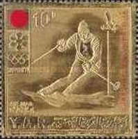 [Airmail - Winter Olympic Games 1972 - Sapporo, Japan - Winter Sports Disciplines in the Modern Age, Typ AJK]