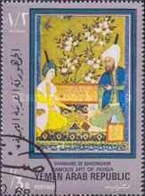 [Persian Miniature Paintings, Typ AJM]