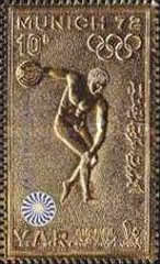 [Airmail - Olympic Games - Munich 1972, Germany - Sports Disciplines of the Modern Age, Typ AKA]