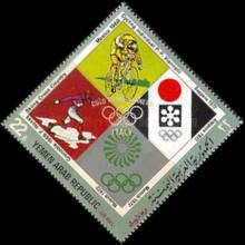 [Airmail - Olympic Games, Munich - Winners from Italy, Typ AKF]