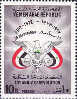 [The 10th Anniversary of Revolution, type ALB1]