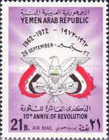 [Airmail - The 10th Anniversary of Revolution, Typ ALB2]
