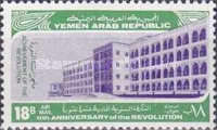 [Airmail - The 11th Anniversary of Revolution, type ALH]