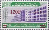 [Airmail - Various Stamps Surcharged, type ALH1]
