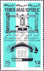 [The 100th Anniversary of Telephone, Typ ALN1]