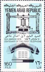 [The 100th Anniversary of Telephone, Typ ALN2]