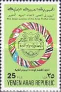 [The 25th Anniversary of Arab Postal Union, type AMA]