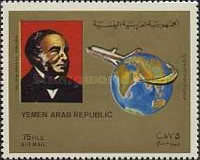 [Airmail - Sir Rowland Hill Commemoration, Typ AON]