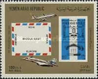 [Airmail - Sir Rowland Hill Commemoration, Typ AOP]