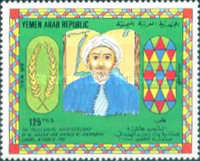 [Airmail - The 1000th Anniversary of the Birth of Al-Hasan ibn Ahmed al-Hamadani, Philosopher, type AOX]