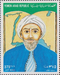 [The 1000th Anniversary of the Birth of Al-Hasan ibn Ahmed al-Hamadani, Philosopher, type AOZ]