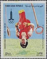 [Airmail - Olympic Games - Moscow 1980, USSR, type APO]