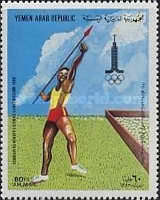 [Airmail - Olympic Games - Moscow 1980, USSR, type APQ]