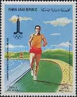 [Airmail - Olympic Games - Moscow 1980, USSR, type APR]