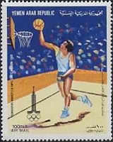 [Airmail - Olympic Games - Moscow 1980, USSR, type APS]