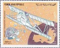 [Airmail - Progress in Air Transport, type AQG]