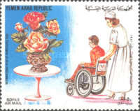 [Airmail - International Year of Disabled Persons, type AQR]