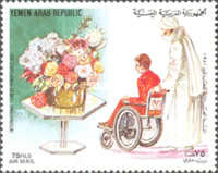 [Airmail - International Year of Disabled Persons, type AQT]