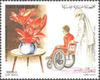 [Airmail - International Year of Disabled Persons, type AQU]