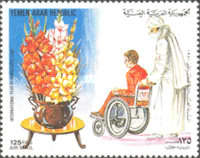 [Airmail - International Year of Disabled Persons, type AQV]