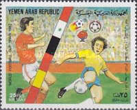 [Airmail - Football World Cup - Spain, type ASG]