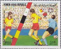 [Airmail - Football World Cup - Spain, type ASH]