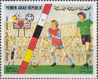 [Airmail - Football World Cup - Spain, type ASI]