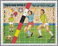 [Airmail - Football World Cup - Spain, type ASJ]
