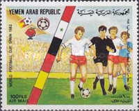 [Airmail - Football World Cup - Spain, type ASK]