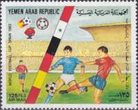 [Airmail - Football World Cup - Spain, type ASL]