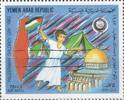 [Airmail - Palestinian Children's Day, type ASV]