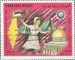 [Airmail - Palestinian Children's Day, type ASW]